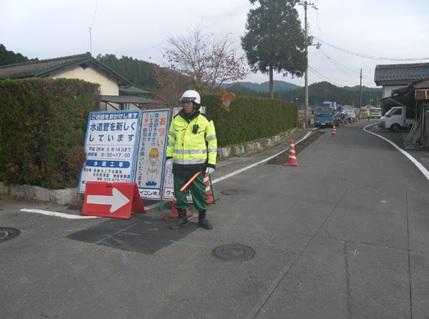 現場だより 『京北中部簡易水道再整備(その15)工事』