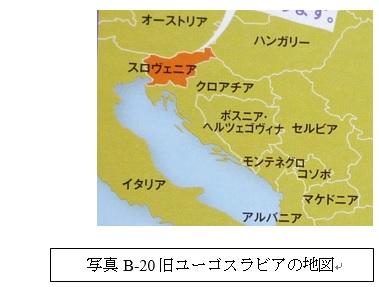 IABSEシンポジウムと中央ヨーロッパにおける橋梁・構造物視察ツアー Vol.2