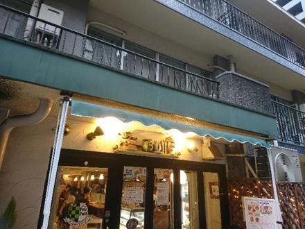 東京のグルメ情報『赤坂の閑静な住宅地にあるホットケーキ屋さん Fru-Fru』