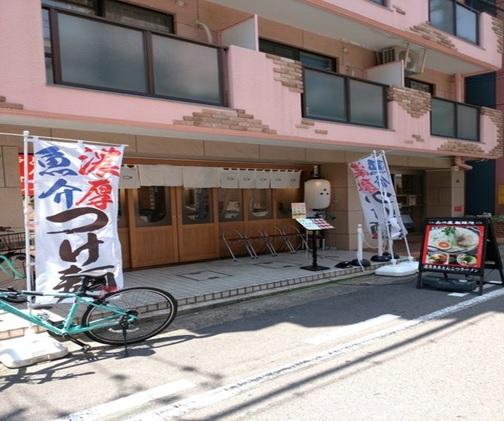 神戸のグルメ情報『ラーメン、つけ麵のおいしいお店 みつ星製麺所三ノ宮店のご紹介