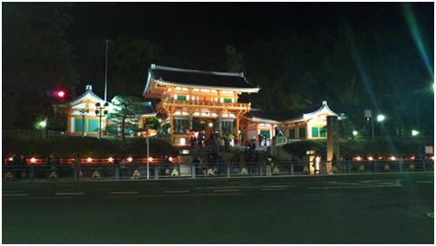 京都東山〜花灯路〜