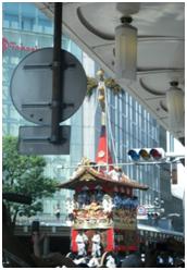 京都のお祭りといえば!